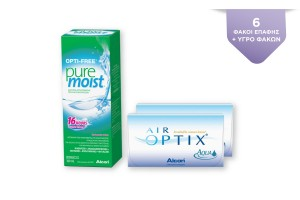 2 AIR OPTIX AQUA 3PK + OPTIFREE PURE MOIST 300ml + 60ml
