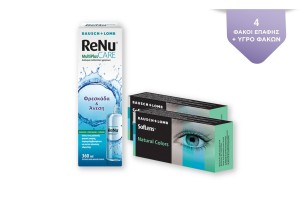 2 SOFLENS NATURAL COLORS 2PK + RENU MULTIPLUS CARE 360ml + 60ml
