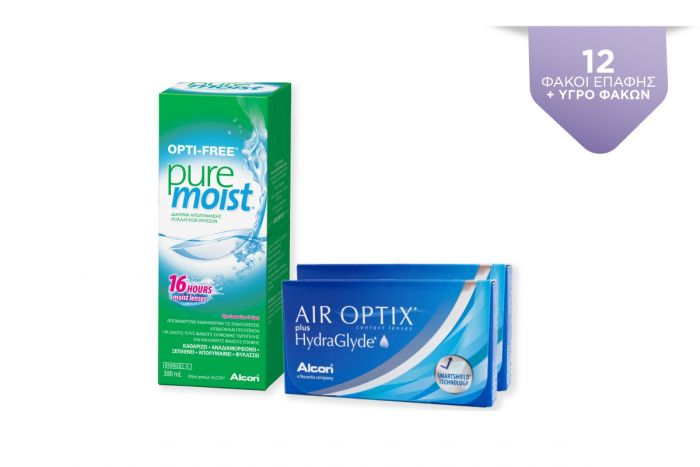 2 AIROPTIX PLUS HYDRAGLYDE 6PK + 1 OPTIFREE PURE MOIST 300ml + 60ml
