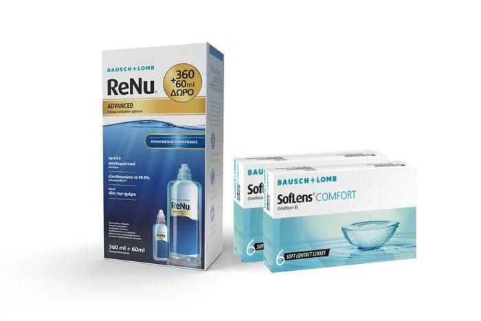 2 κουτιά Soflens Comfort ( 6 φακοί ) Μηνιαίοι Μυωπίας + Renu Advanced 360ml + 60ml