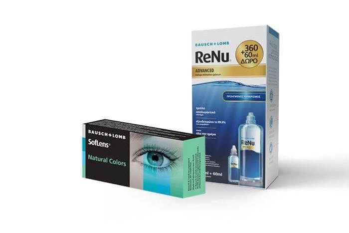 2 κουτία Soflens Natural Colors ( 2 φακοί ) Μηνιαίοι Μυωπίας + Renu Multiplus Care 360ml + 60ml
