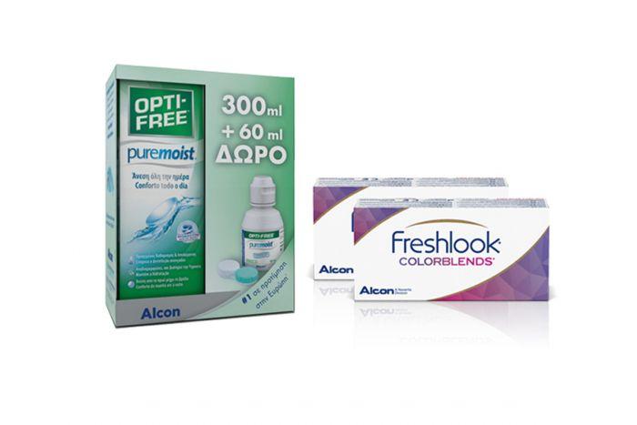 2 κουτιά Freshlook Colorblends ( 2 φακοί ) Μηνιαίοι Έγχρωμοι + 1 Opti Free Pure Moist 300ml + 60ml